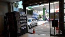 ИНЦИДЕНТ В СОФИЯ! Кола се вряза в бензиностанция! На шофьора му прилошало