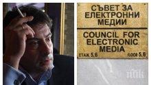 """БИТКАТА ЗА БНТ! Кандидатът за шеф Коко Каменаров с революционни идеи за """"Панорама"""" и водещите на новините"""