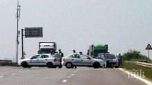 """ОТ ПОСЛЕДНИТЕ МИНУТИ! Катастрофа затапи магистрала """"Тракия"""" преди Бургас"""