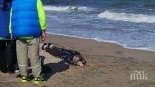 Морето край Поморие изхвърли удавен руснак