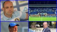 ЕКСКЛУЗИВНО И САМО В ПИК! Силната синя фигура Константин Папазов: Левски е несравним като национален герой и като футболен клуб!