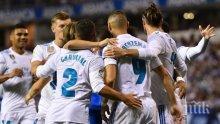 """Реал (Мадрид) потегли с класика на """"Риасор"""""""
