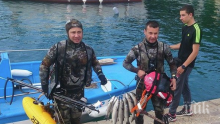 Царете на подводния риболов се събират в Приморско