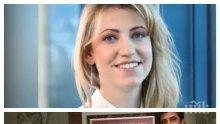 Дъщерята на Цветан Василев обжалва заповедта за ареста й