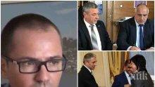 ИЗВЪНРЕДНО В ПИК TV! Евродепутатът от ВМРО Ангел Джамбазки с горещи разкрития за европредседателството, акциите на Валери Симеонов и бъдещето на кабинета