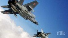 """Руските сили са ликвидирали повече от 200 членове на """"Ислямска дъражава"""" в района на Дейр ез Зор"""