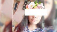 11-годишно момиче с 3000 приятели във фейсбук? Ето го злото, да избавим поне невинните души - с внимание, книги и спорт