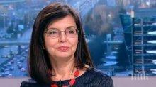 Меглена Кунева пак удари кьоравото! Мултифункционалната политичка се уреди с 12 хил. евро заплата в Брюксел
