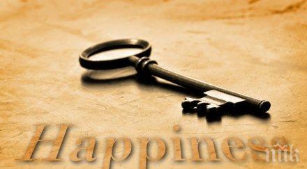 НЯМА МАЙТАП! Еврейски учени откриха ключа за щастието