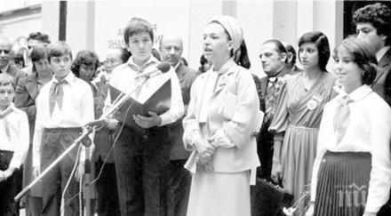 """Демокрацията ни отне асамблеята на Людмила """"Знаме на мира"""""""