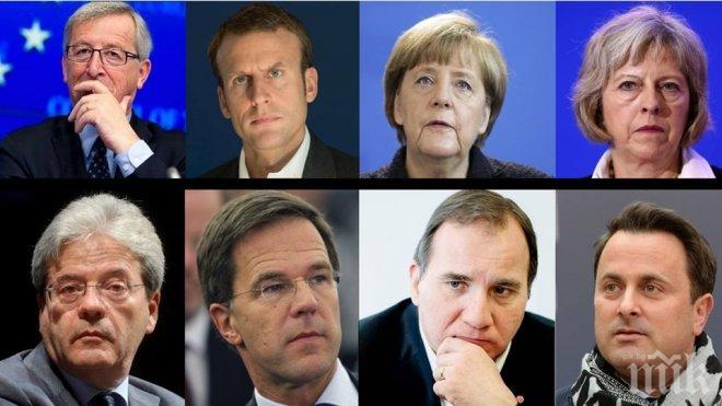 Либералите и педалите начело на Европа докараха терора. България трябва да следва политиката на Тръмп и Вишеградската четворка