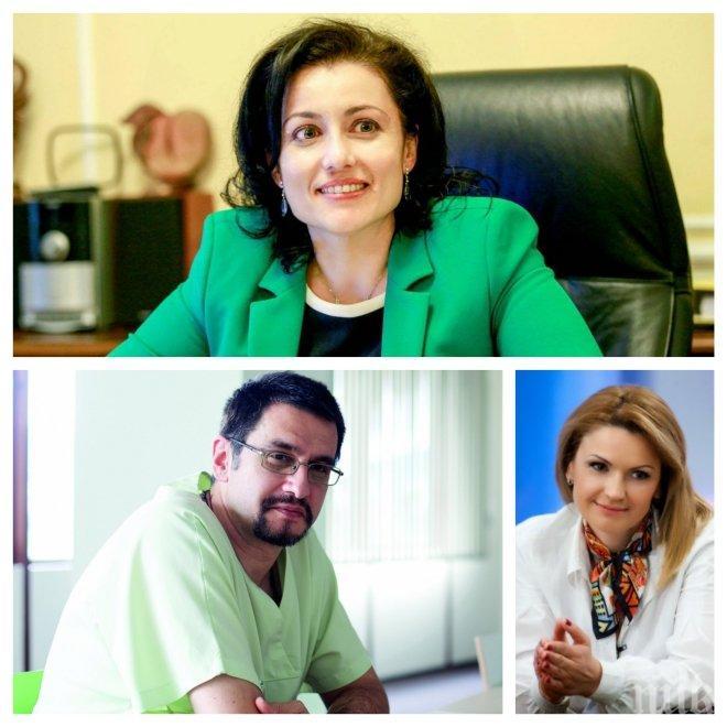 ПЪРВО В ПИК! Депутатката Деси Танева роди! Спасителят на Ани Салич изроди бебетата на бившия земеделски министър