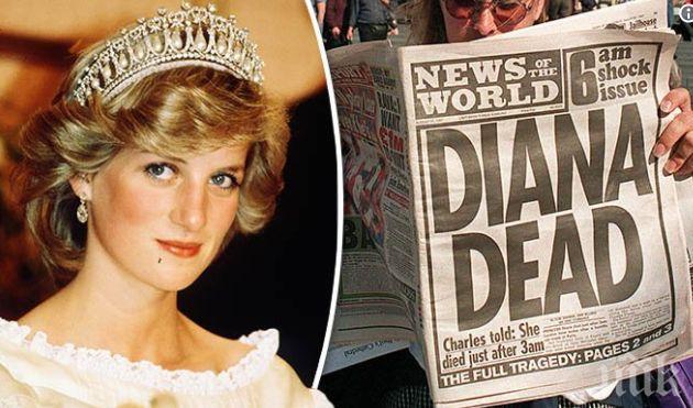 Животът на принцеса Даяна в 10 важни дати