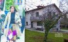 """САМО В ПИК И """"РЕТРО""""! Eто го палата на Ани Цолова - водещата на прокурор заради скандалния имот в """"Драгалевци"""" (ПАПАРАШКИ СНИМКИ)"""