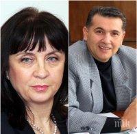 ИЗВЪНРЕДНО! Ваня Кастрева потвърди новината на ПИК! Иска оставката на директора на СМГ Антони Стоянов
