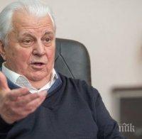 Леонид Кравчук разкри защо има конфликт между Русия и Украйна