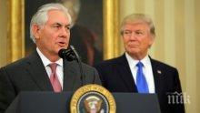 НОВ РЕД! Държавният секретар на САЩ чака Северна Корея на масата за преговори