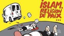"""Ето как """"Шарли ебдо"""" видя атентата в Барселона"""