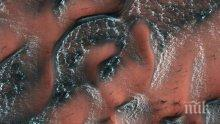 СЕНЗАЦИЯ! НАСА снима сняг на Марс
