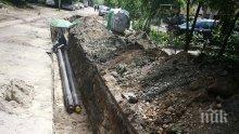 ВАЖНО! Ето къде няма да има вода в София в петък