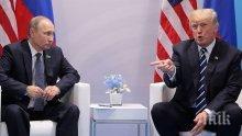 Съветник на Доналд Тръмп е опитвал да устрои среща с Владимир Путин