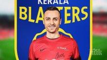 ОФИЦИАЛНО! Бербо подписа с индийците срещу 1 милион евро