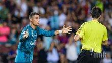 Обжалването на Кристиано Роналдо не беше уважено