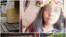 ШОК! Бащата на убитата Никол очи в очи с ужаса в блок 108! Видял пътя на дъщеря си с приложение в телефона (СНИМКИ)