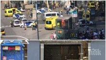 ТРАГЕДИЯТА В БАРСЕЛОНА: Почина гъркинята, ранена при терористичната атака