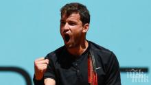 Гришо със супер жребий в първите кръгове, но след това става страшно - чакат го Надал и Федерер