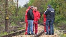 ОТ ПОСЛЕДНИТЕ МИНУТИ! Голяма трагедия потресе Казанлък! Самоубиец се хвърли под влак