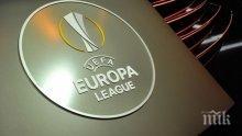 Резултати и голмайстори от плейофа за Лига Европа