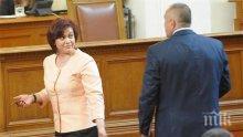 Г-жа Лъжа иска да мине за Г-жа Морал, но народът не яде пасти. 7 въпроса към Корнелия Нинова, на които тя се бои да отговори