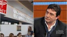 ЕКСКЛУЗИВНО И ПЪРВО В ПИК! СЕМ каза тежката си дума! Коко Каменаров става шеф на БНТ, събра 4 гласа - вижте концепцията на новия директор (ОБНОВЕНА)