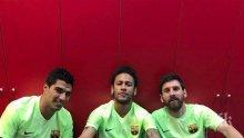 Студена война в Барселона! Играчите на нож с шефовете заради Неймар