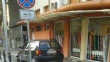Шампион по нагло паркиране превзе тротоар в Пловдив