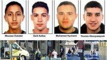 """Разкритията продължават! Терористите от Барселона искали да взривят емблематичната базилика """"Саграда Фамилия"""""""