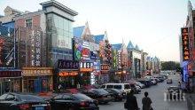 Китай забрани на частни лица и компании от КНДР да разширяват или да откриват нов бизнес в страната
