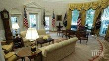 ПЪЛНА ПРОМЯНА! Тръмп смени тапетите в Белия дом