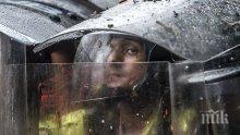 Армейски части ликвидираха шестима престъпници в пограничен район във Венецуела
