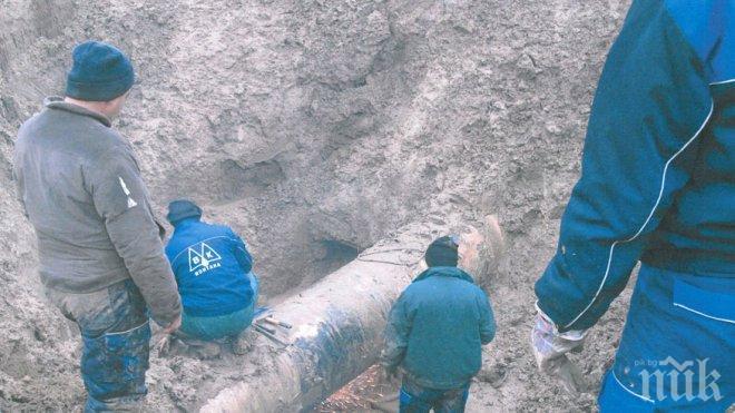 БЕЛЯ! Аварии оставиха две села в Пловдивско без вода