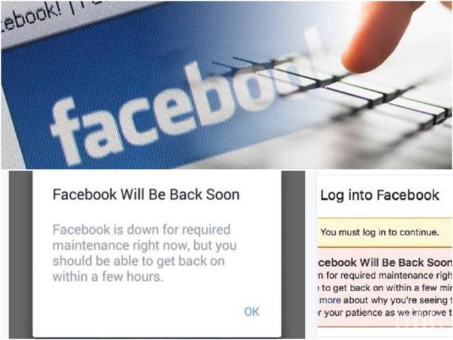 ПАНИКА В ЦЯЛ СВЯТ! Фейсбук се срина за няколко часа