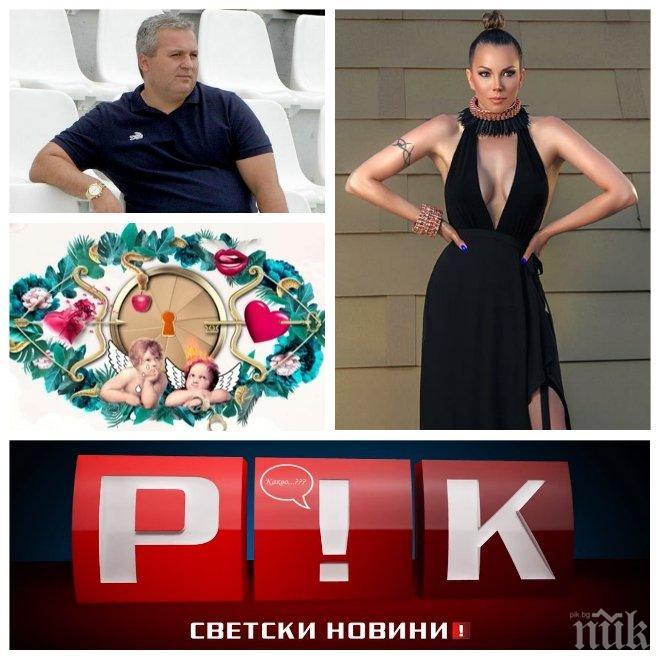 """ЕКСКЛУЗИВНО В ПИК TV! Емилия отказа чувал с пари, за да разкрие мръсните тайни на Коко Динев - плюс още сензации в """"Жълтите новини"""""""