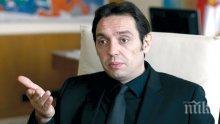 Сръбски министър не иска Косово да стане член на ЮНЕСКО и Интерпол