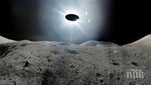 НЕВИЖДАНО! Откриха база на извънземни на Луната