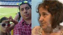 ИЗВЪНРЕДНО! Бащата на убитата Никол: Тя е бита, цялата беше посинена