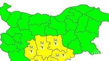 Предупреждение! За 6 области е обявен жълт код за обилни валежи и гръмотевични бури днес