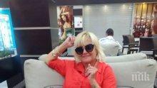 ПЪРВО В ПИК! Катя Близнакова зарязала млад любовник! Венци Мартинов теши бившата си жена