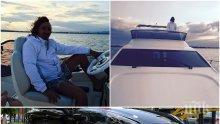 ЕКСКЛУЗИВНО В ПИК! Бащата на изчезналото момче край Герман е собственик на една от най-луксозните автокъщи в София! Семейството на Тони Златков демонстрира невиждан лукс в социалните мрежи (СНИМКИ)