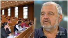 ТЕЖКИ ДУМИ! Бившият ректор на СУ изригна: Нямаме нужда от много висшисти, на част от тях им липсва интелект да завършат!
